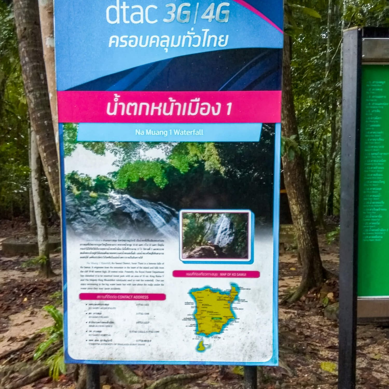 Namuangwaterfall_KohSamui_Thailand